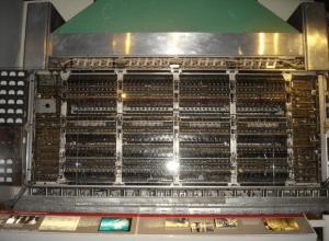 İlk Bilgisayar 1