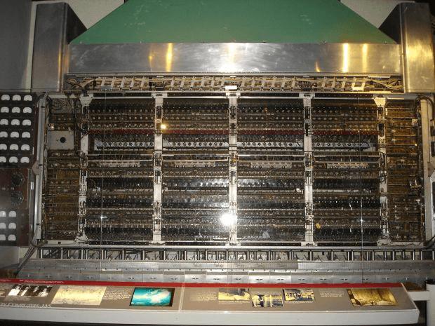 dünyanın ilk bilgisayarı