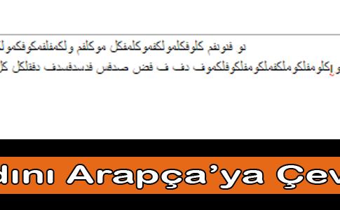 ismini arapçaya çevir arapça türkçe karakter çeviri