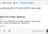 WpLynx - Başka siteden Fb gibi bilgi çekme
