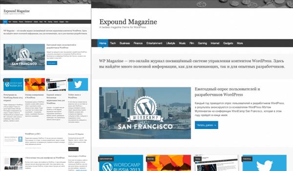 Expound Magazine1