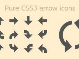 Css ile Ok işaretleri yapılışı