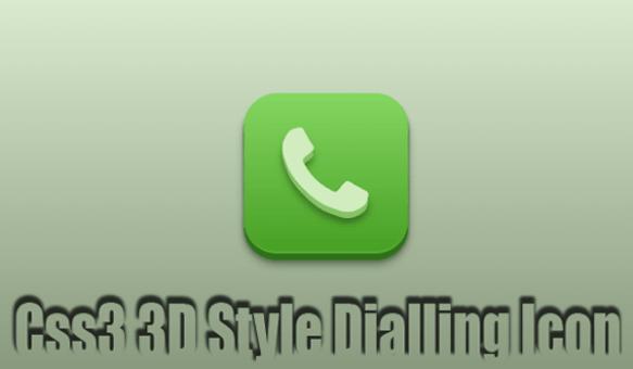 dialling ikon